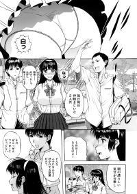 [Kusatsu Terunyo] Tengoro Ch. 1-8