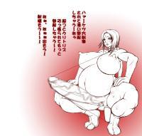 Big belly futas