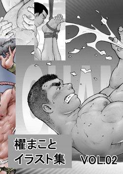[frontierkiss (Kai Makoto)] Kai Makoto Illust Shuu Vol. 02