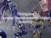 [ALLOWS (Nun)] Tri-Brighter Monster Transformation Project Task:002 [English]