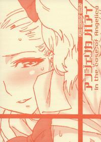 (C74) [MURDERHOUSE (Workaholic)] Angelica no Baai