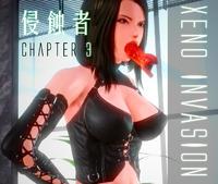[KABA] Xeno Invasion Ch.3 [ENGLISH]