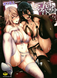 Free Hentai Manga Gallery [Ikeshita Maue] Trans Bitch Ch. 4-9 [English] [constantly]