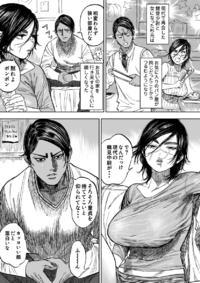 [Nishida] ※Nyotaika KoiSugi ♀ Eromanga (Golden Kamuy)