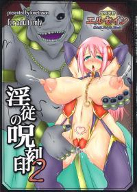 (C88) [FONETRASON (Ryutou)] Shield Knight Elsain Vol. 18 Injuu no Jukokuin 2