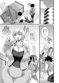 [Sasizume Soutarou] Old Comic