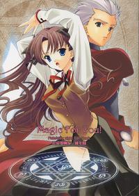 (C65) [Renai Mangaka (Naruse Hirofumi)] Magic For You! (Fate/stay night)