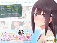 [TJ_studio] Pure Girl Azuki no Hatsujou