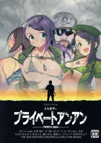 (C92) [Buranko Shinshi (Various)] Yamato Aki no Private Anan (THE IDOLM@STER CINDERELLA GIRLS)