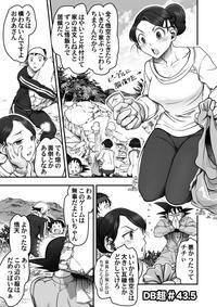 [Harunaga Makito] DBS #43.5 (Dragon Ball Super) (Ongoing)