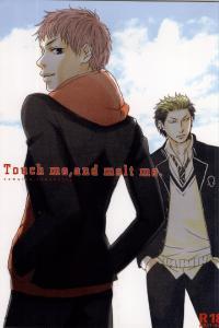 (Ao no Seiiki) [0033 (Kiyota)] Touch me,and melt me. (Ao no Exorcist)
