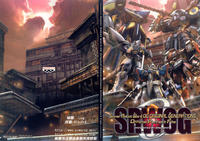 Super Robot Wars Original Generation Artbook