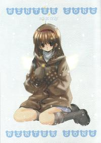 (C61) [Bakugeki Monkeys (Inugami Naoyuki)] WINTER SONG (Kanon)