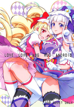 (C94) [Project Harakiri (Kaishaku)] LOVE LOVE HUG HUG ANDROID (Hugtto! PreCure) [English] {Doujins.com}