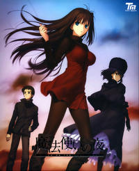 [type-moon] Mahoutsukai no Yoru Box + Booklets + Limited First Edition Special Material [新月汉化组]