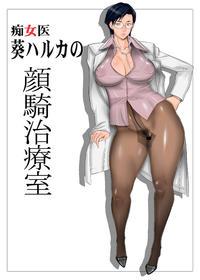 [pixiv] Midou Tsukasa
