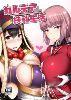 E Hentai Galleries The Free Hentai Doujinshi Manga And Image Gallery System