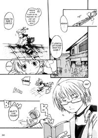 [Plus ZERO] Me and the Miss and Broom and the Sky and the... ( Touhou Project ) [ENG]