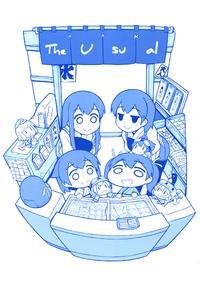 (C88) [Shishigami] Itsumo no Shunka | The Usual Springtime (Kantai Collection -KanColle-) [English]