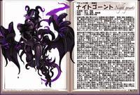 [kurobine (kenkou cross)] monster girl encyclopedia [2017/12/24]