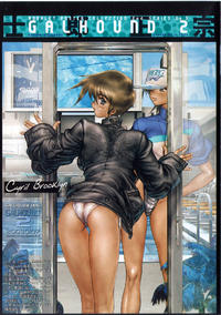 Masamune Shirow - Galhound 2 - Gun and Action Second Special