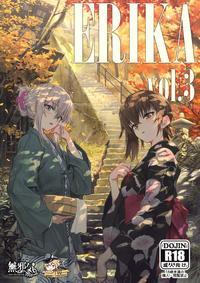 (C94) [SHIOHAMA (Hankotsu max)] ERIKA Vol. 3 (Girls und Panzer) [Chinese] [M-No-Tamashii×活力少女戰線×無邪気漢化組]
