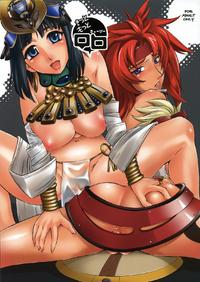 (C71) [Hi-PER PINCH (Clover)] Kitto Motto QB (Queen's Blade) [English] [One of a Kind Productions]