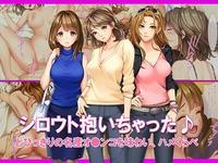 Free Hentai Artist CG Sets Gallery [Yareba Dekiru Ko.] Shirouto Daichatta Tobikkiri no Meisan Omanko o Ajiwai, Hamekurabe