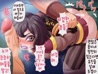 [Kougyokutei Dokuringo] Cassandra Tai Stabbington Kyoudai (Tangled) [Korean] [TeamHT]