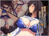 [Lyricbox (Blast)] Aru Hi, Otouto ga Nozokimita no wa Furyou-tachi ni Konsui Rape Sareru Daisuki datta Ane no Sugata datta.