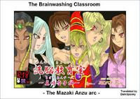 [Alice.Blood] Sennou Kyouikushitsu ~Mazaki Anzu Hen~   The Brainwashing Classroom - The Mazaki Anzu arc (Yu-Gi-Oh!) [English] [DarkSpooky]