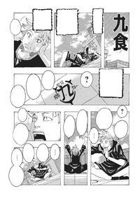 [Jeanne DA'ck] Toukai no Kotou PuriPuri Chapter-9 [Textless] [ [Digital]