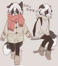 Artist - Yagi the Goat [Chinese][變態浣熊漢化組]