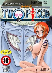 [Yamamoto] Two Piece - Nami vs Arlong (One Piece) [French] [Digital]