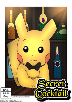 [WinickLim] Secret Cocktail [English] (Ongoing)