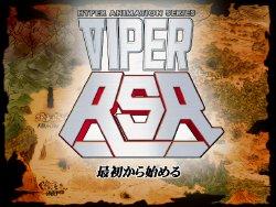 [Sogna] Viper RSR (Viper RSR)