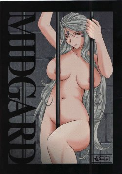 Free Hentai Doujinshi Gallery: (C74) [CIRCLE OUTERWORLD (Chiba Shuusaku)] Midgard <nied> (Ah! My Goddess) [English] [SaHa]