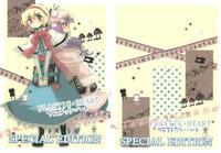 (Reitaisai 6) [Rocket Nenryou 21 (Aki Eda)] Plastic Heart SPECIAL EDITION (Touhou Project)