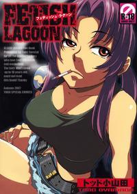 (SC37) [Todd Special (Todd Oyamada)] FETISH LAGOON (Black Lagoon)