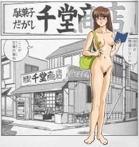 Hajime No Ippo E Hentai Galleries
