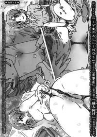 (COMIC1☆13) [Saitouya (Saito)] IV★FALLING5 (THE IDOLM@STER CINDERELLA GIRLS)