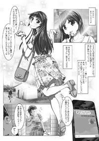 Free Hentai Misc Gallery 天乃慈の放課後デート