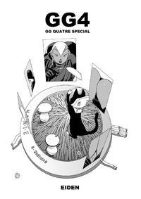 GG Quatre: Black Cats Tango