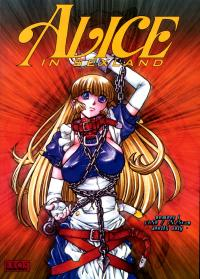 [Juubaori Mashumaro] ALICE FIRST Ch. 1 (Alice in Sexland 1) [English]