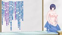 【コミッション】女武者切腹秘話~参ノ章~<後編>