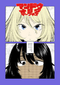 [Wasanbon (Osato)] Andou Oshida Deep Kiss (Girls und Panzer) [Digital]
