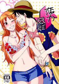 (Osaka Daienkai! 3) [Pucchu (Echigawa Ryuuka)] Koijikara Kazaguruma (One Piece) [English] [biribiri]