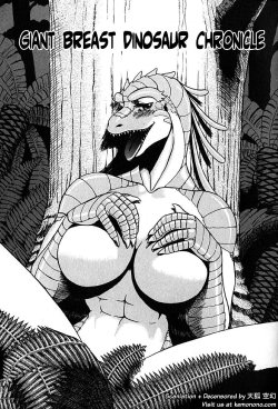 [Ichikawa Kazuhiko] Kyonyuu Kyouryuu Hyouryuuki | Giant Breast Dinosaur Chronicle [English] [Decensored]