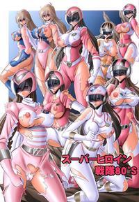 (COMIC1☆13) [Circle Taihei-Tengoku (Horikawa Gorou)] <<Tokusatsu>> Superheroine Sentai 80's