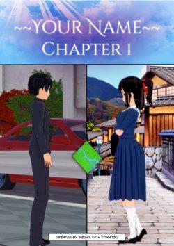 [KOI] Your Name Chapter 1 [English]